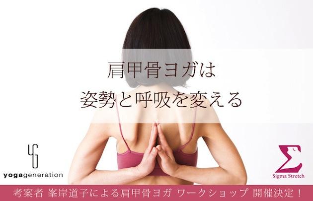 峯岸道子(7_18)