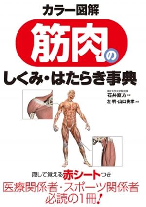 kinniku_book