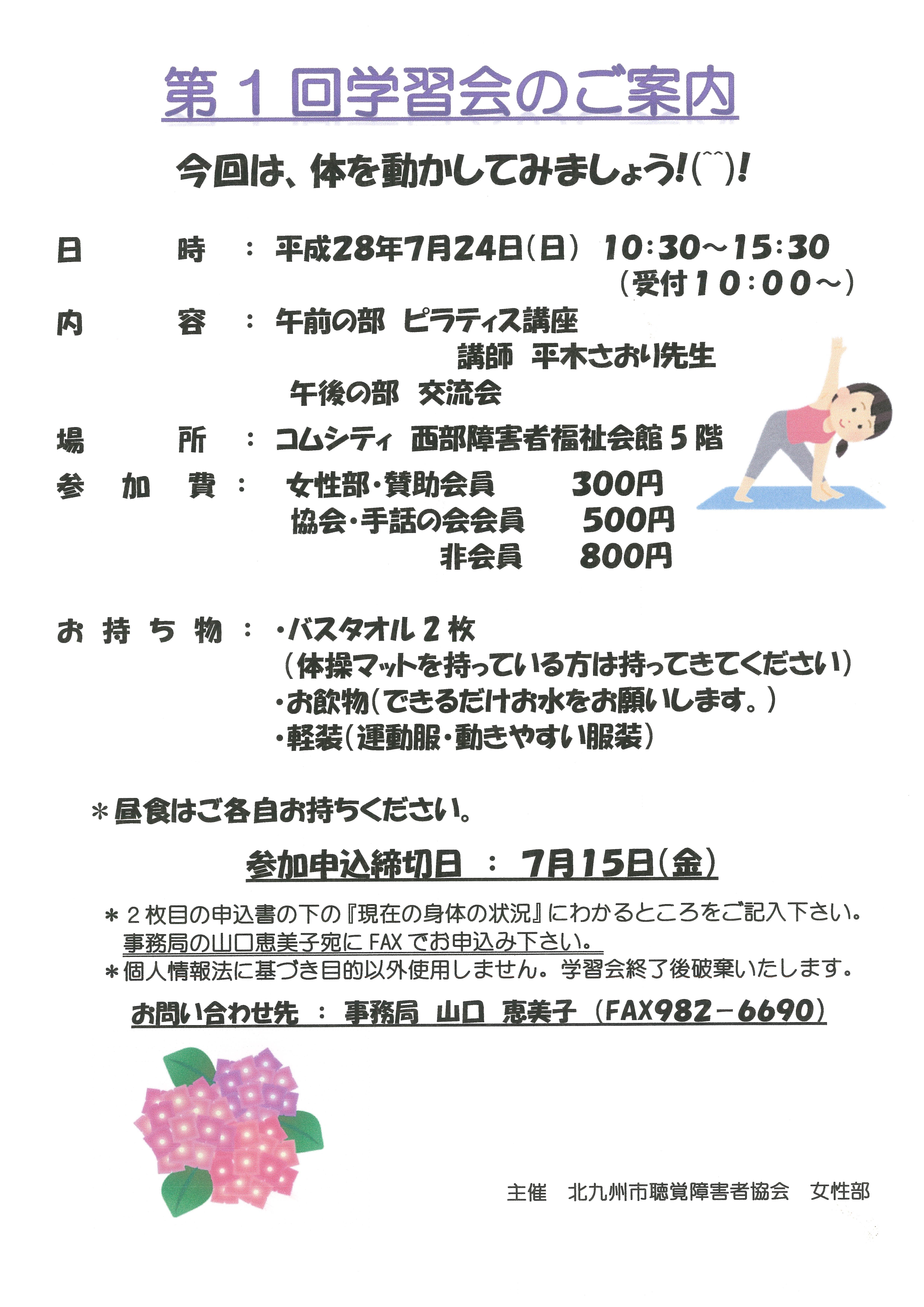 20160817114736-0001