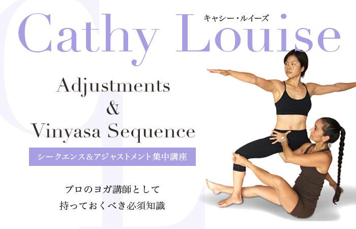 cathy-adjust1