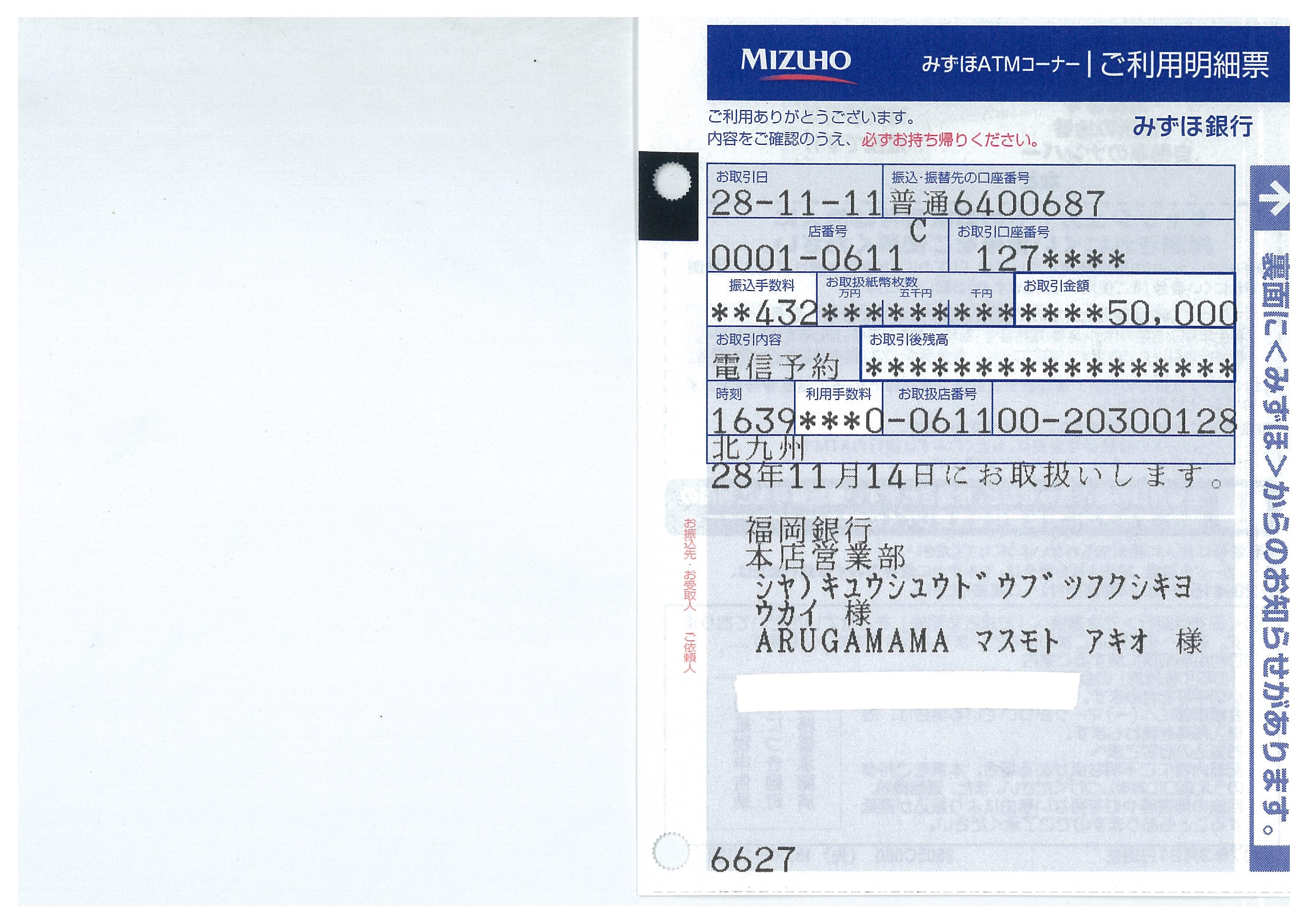 img-y12201831-0001