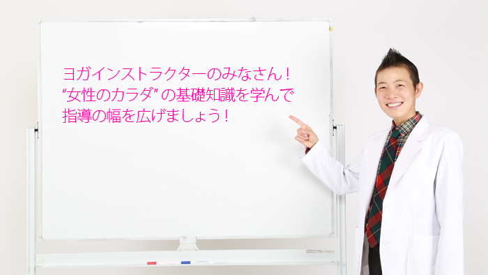 mihotakao_banner1